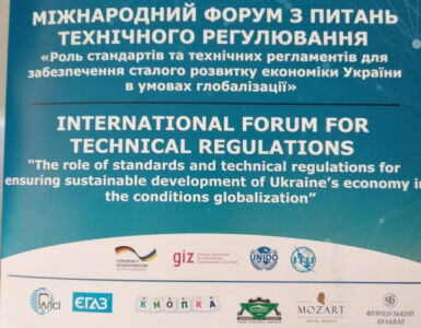 Spaitech took part in the International Forum for Technical Regulation